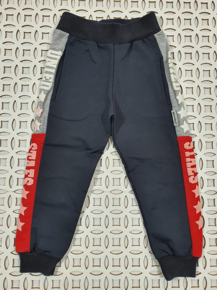 Спортивные брюки хорошего качества модель 3.WMN.Y1076.FUME