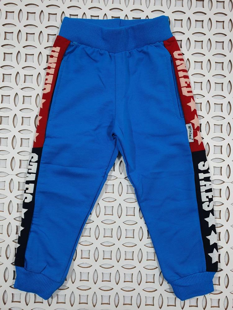 Спортивные брюки хорошего качества модель 3.WMN.Y1076.SAKS