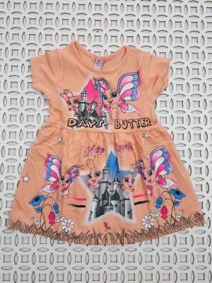 Хлопковые платья