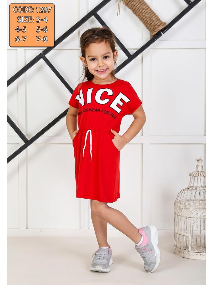 Хлопковые платья ''NICE'', качественные полномеры модель 4.FLW.1297.kırm