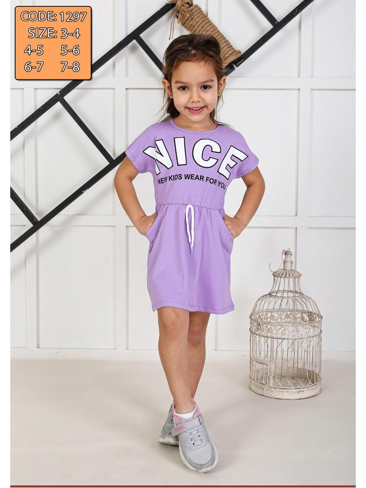 Хлопковые платья ''NICE'', качественные полномеры модель 4.FLW.1297.LILA