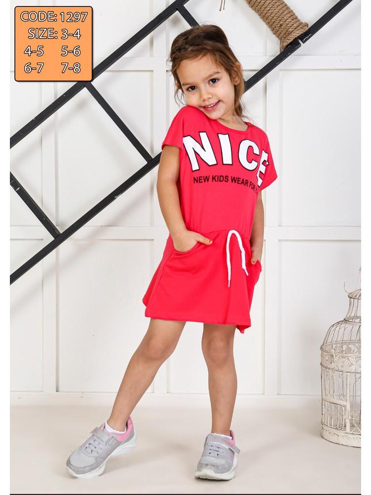 Хлопковые платья ''NICE'', качественные полномеры модель 4.FLW.1297.ROSE