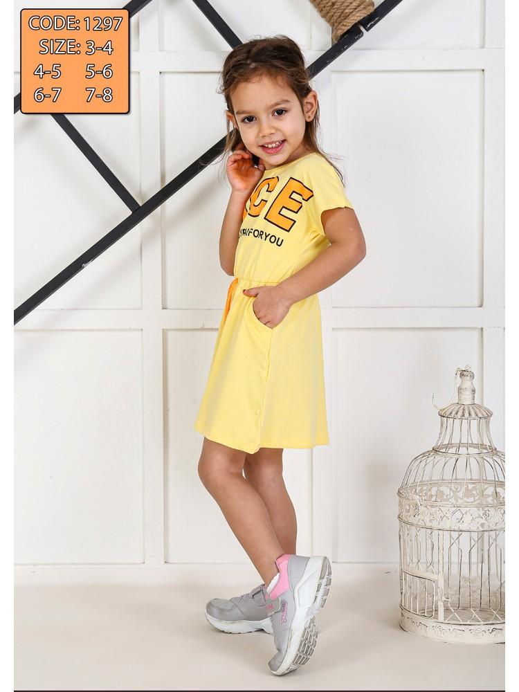 Хлопковые платья ''NICE'', качественные полномеры модель 4.FLW.1297.SARI