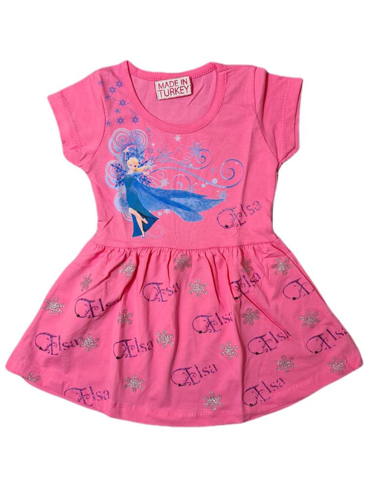 Хлопковые платья модель 4.HCL.3617.FROUZ.ROSE