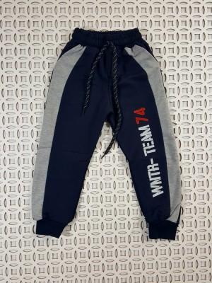 Качественные спортивные брюки