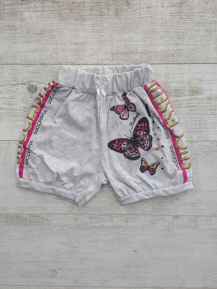 Хлопковые шорты, качество хорошее модель 4.HCL.1838.KLBKSORT.GRI